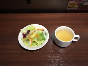 ワイルドステーキ 300g (サラダ・スープ)