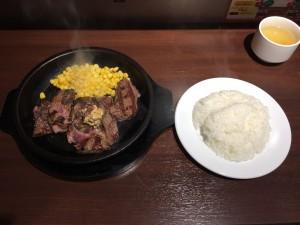 ワイルドステーキ 300g (1)