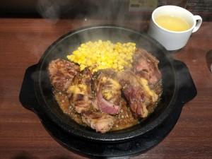 ワイルドステーキ 300g (2)