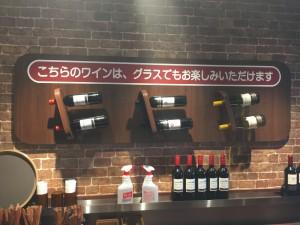 いきなり ! ステーキ 神保町店 (2)