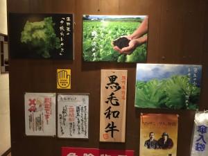 しゃぶしゃぶ温野菜 (2)