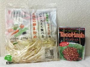 6 品目の野菜炒め + タコハッシュ