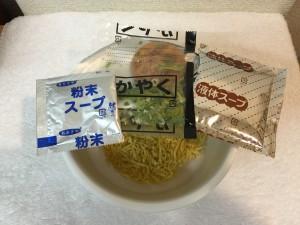 寿がきや 富山ブラック (2)