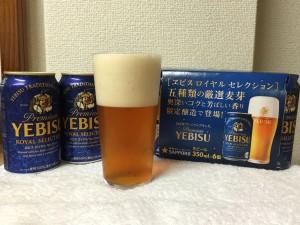 青のヱビス (2)