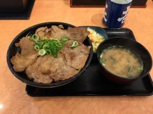 ロース豚丼 十勝仕立て 大盛