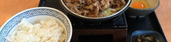 牛すき鍋膳 肉二倍盛 (1)