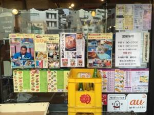 天鴻餃子房 (3)