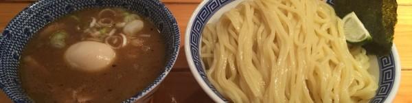 濃厚特製つけ麺 + 大盛り (1)