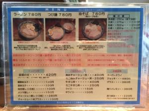 兎に角 (2)