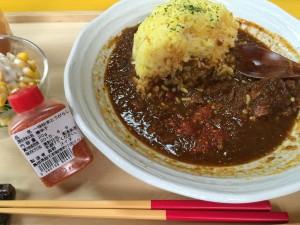 猫丸庵カレー + 一味