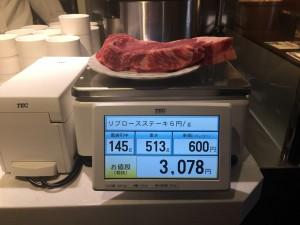 リブロースステーキ 500g (1)