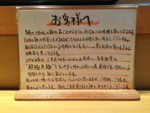 道 (4)